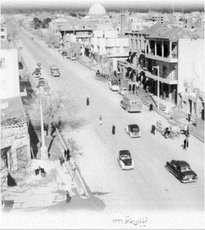 خیابان حافظ سال 1326